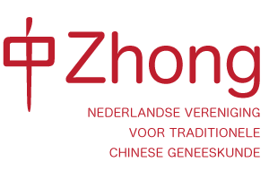 logo-Zhong-compleet